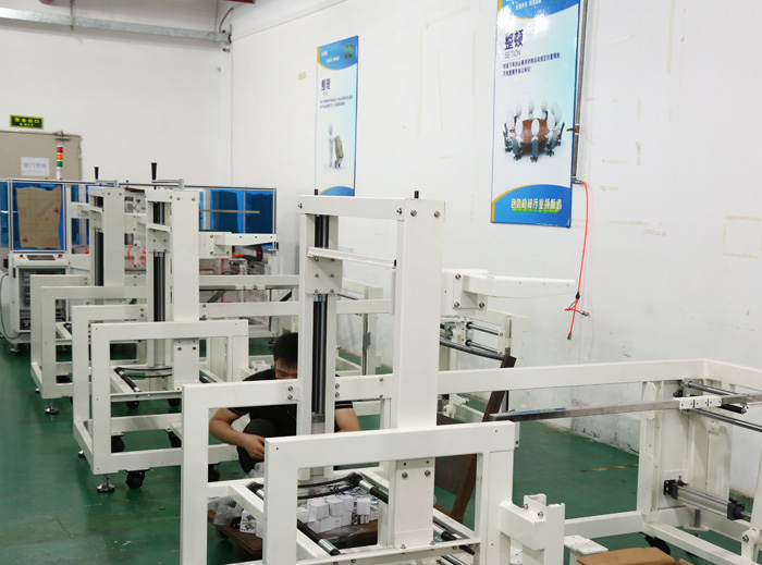 Shenzhen Paike Automation Equipment Co., Ltd.